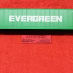 3006317 Atlas O scale Evergreen 45' container