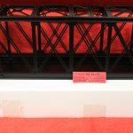 12772 Lionel O scale Truss bridge