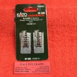 """20-048 Kato N scale Unitrack 2"""" straight track with bumpers"""